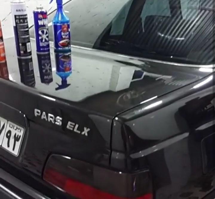 شستشوی خودرو در منزل